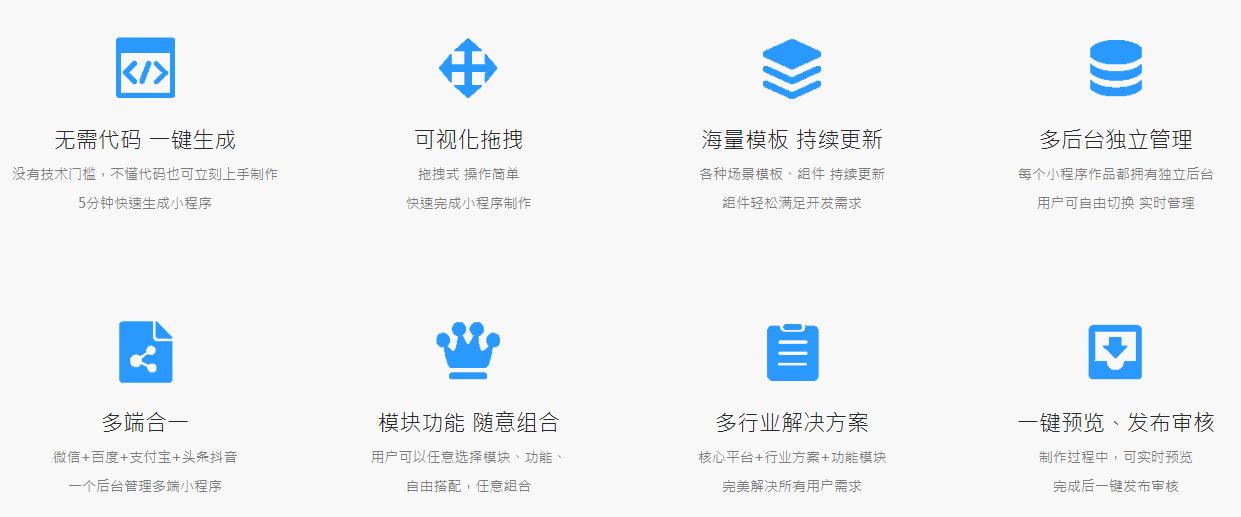 QQ浏览器截图20200915125027.png